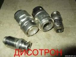 Разьем СР-75 ОНЦ-РГ ГРПМ