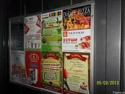 Размещение рекламы в лифтах жилых домов Киева