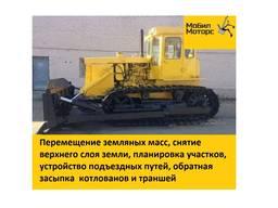Услуги, аренда гусеничного бульдозера Т-130