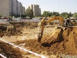 Разработка Котлованов