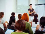 Разработка, организация и проведение тренингов под заказ - фото 1