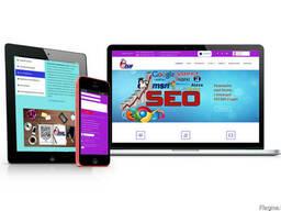 Разработка, Продвижение и Обслуживание Сайтов