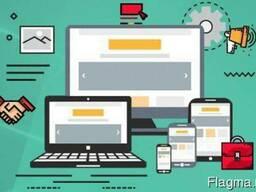 """Разработка сайтов """"под ключ"""". Продвижение в ТОП Гугл. Низкие"""