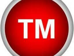 Разработка торговой марки, логотипа, брендбук