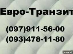 Развозка сотрудников по Киеву и Киевской обл.