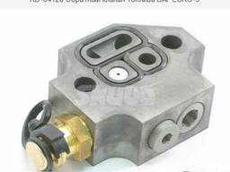 RD-04128 Обратный клапан топлива DAF EURO-5