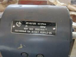 ЭП 110/125 електродвигатель постоянного тока