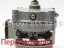 РД-09 2. 5 1/478 двигатель реверсивный, электродвигатель