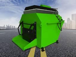 Рециклер Асфальта РА-500