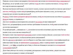 Редактура и корректура текста на русском и украинском языках