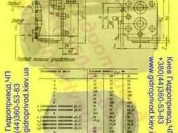 Редукционный клапан 32-10-2 УХЛ4