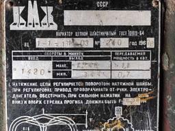 Редуктор варіаторний цепний 10819-64 ГОСТ