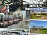 Помогу с реализацией завода на оборудование и металлолом - фото 3