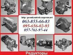 Редукторы 1Ц2У-100-8,1Ц2У-100-10,1Ц2У-100-12,5