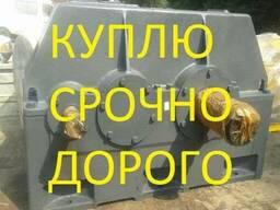 Цилиндрические редукторы 1Ц2У-450