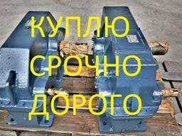 Цилиндрические редукторы 1Ц2У-500