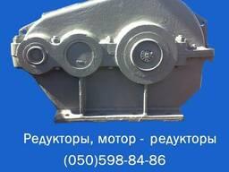 Редукторы ЦДНД-200, ГПШ-500, 6шт.