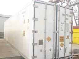 Рефконтейнеры рефы Refrigerated containers Reefers