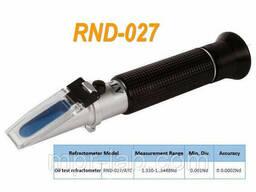 Рефрактометр RND - 027 ATC для СОЖ (смазочно-охлаждающей. ..