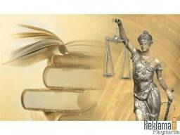 Регистрация и лицензирование финансовых учреждений