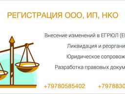 Регистрация ИП. Электронные подсписи
