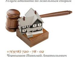 Регистрация ООО, ИП, кадастровые услуги