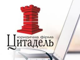 Абонентское юридическое обслуживание предприятий