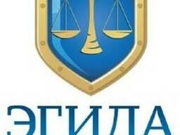 Регистрация ООО с НДС в Днепре под ключ