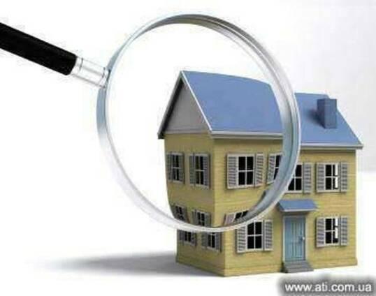 Регистрация прав собственности на новые жилые дома
