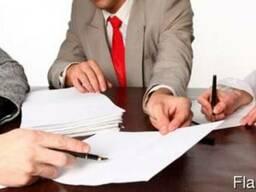 Регистрация предпринимателей в городе Николаеве