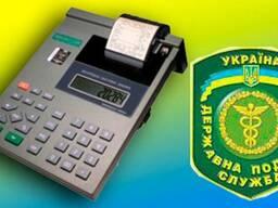 Регистрация регистраторов расчетных операций (РРО) Бровары