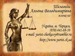 Реєстрація ТОВ, ПП, ФОП м. Черкаси
