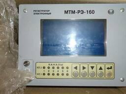 Регистратор электронный МТМ-РЭ-160-01