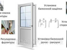Регулировка балконной двери. Замена уплотнителя.