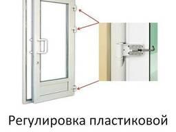 Регулировка пластиковой двери в Киеве. Замена стеклопакета.
