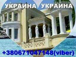 Регулярные пассажирские перевозки в Феодосию из Украины