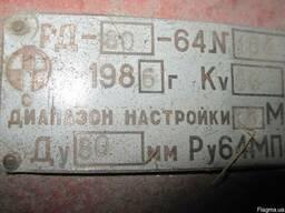 Регулятор давления РД-80-64