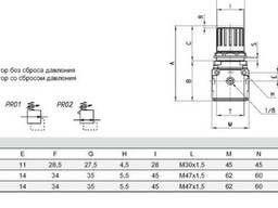 Регулятор давления Серия MC: MC104-R00, MC238-R00, MC202 R00