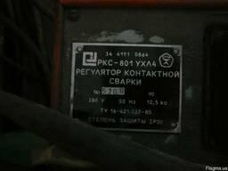 Регулятор контактной сварки РКС – 801. УХЛ-4