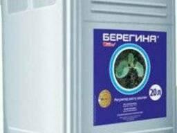 Регулятор роста Берегиня (Хлормекват Хлорид) 97 грн