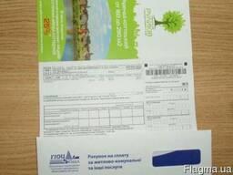 Реклама в конвертах со счетами ЖКХ