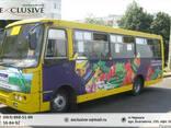 Реклама в на городском транспорте - фото 2