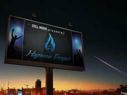 Реклама на бигбордах и ситилайтах Чернигов!!!