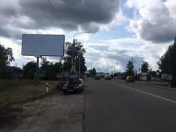 Размещение рекламы на билбордах, в с. Хотяновка
