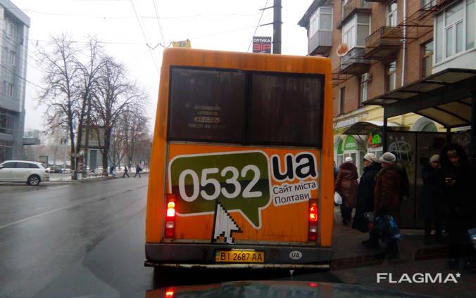 Реклама на городском транспорте Полтава, Кременчуг