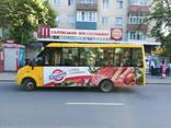 Реклама на городском транспорте Полтава, Кременчуг - фото 2