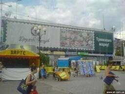 Реклама на щитах (бигбордах) и брендмауэрах в Алуште