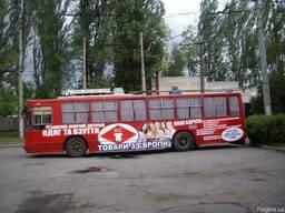 Реклама на транспорте и в транспоре,Баннера