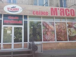 Реклама на стёкла и магазинов по Хврькову и области срочно!