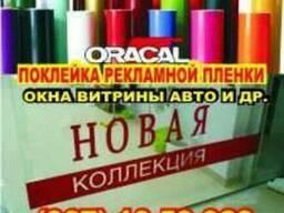 Реклама недорого и быстро – наружная реклама в Харькове